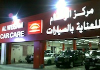 select-nano qatar Al Wesam Car Care